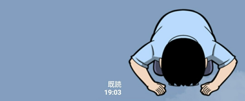 f:id:nakaji999:20170302021851j:plain