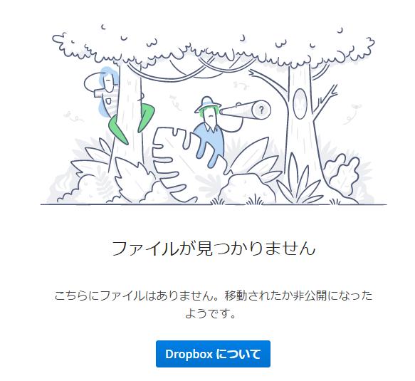 f:id:nakaji999:20170318034402p:plain:w400