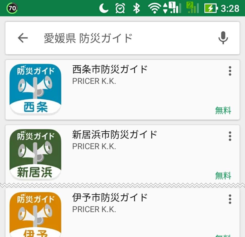 f:id:nakaji999:20170525033900p:plain:w300