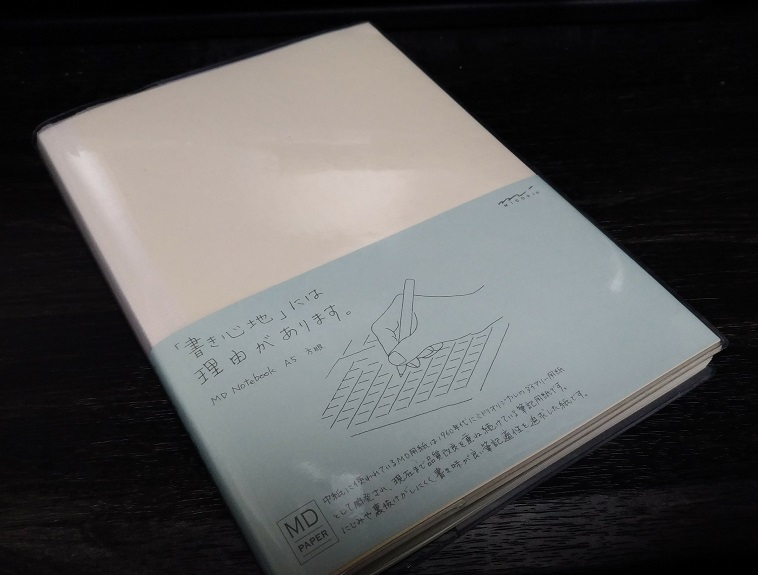 f:id:nakaji999:20180104010602j:plain