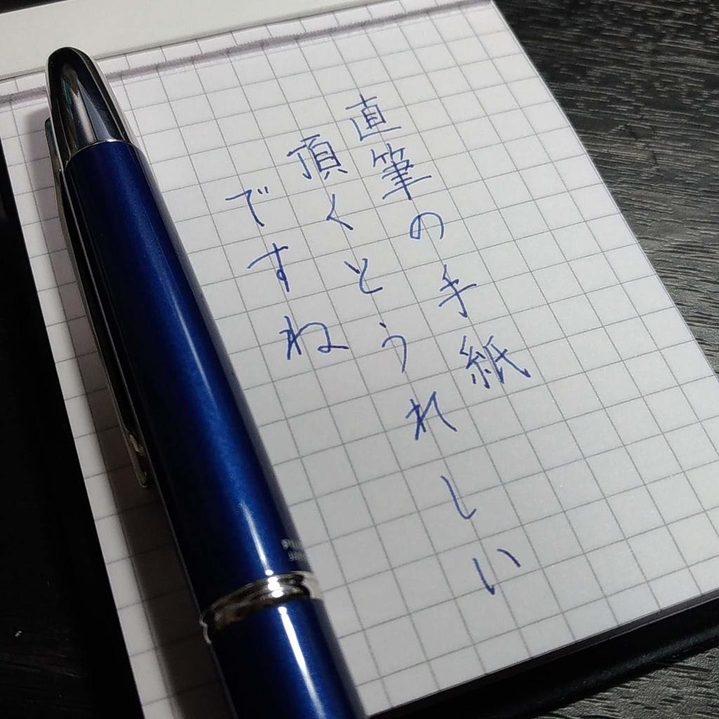 f:id:nakaji999:20181123025717j:plain:w400