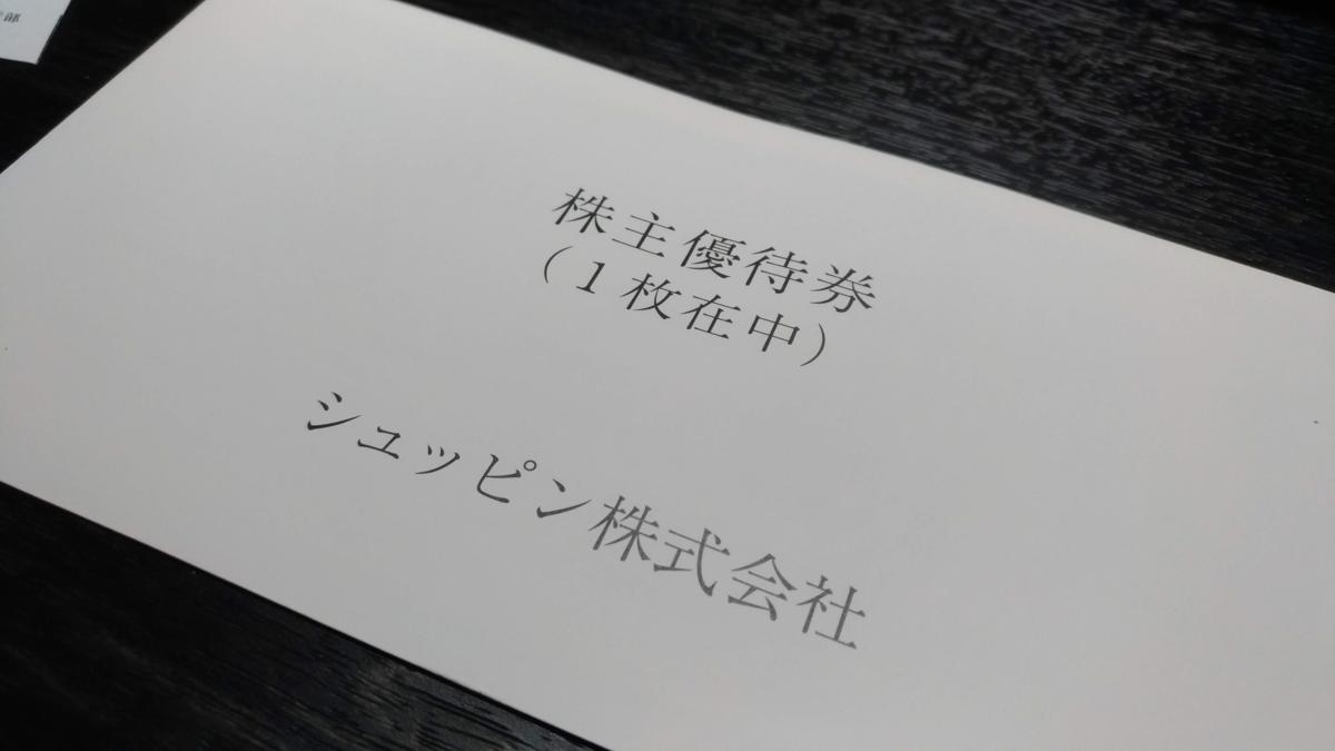 f:id:nakaji999:20190808010817p:plain