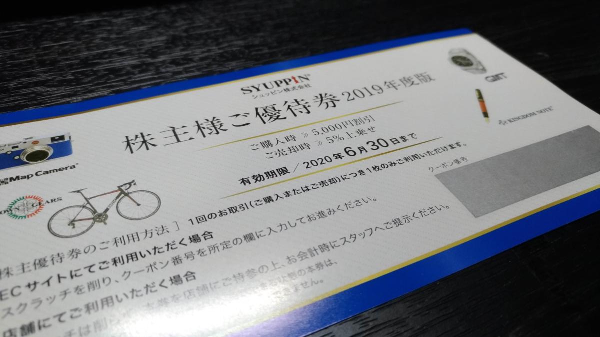 f:id:nakaji999:20190808013219p:plain