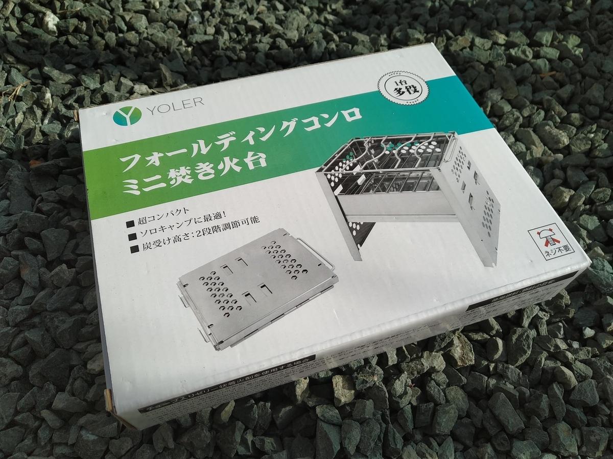 f:id:nakaji999:20200308153618j:plain:w400