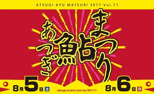 f:id:nakajima-shouji:20170701123317j:plain