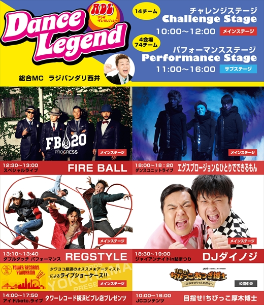 f:id:nakajima-shouji:20170701123330j:plain