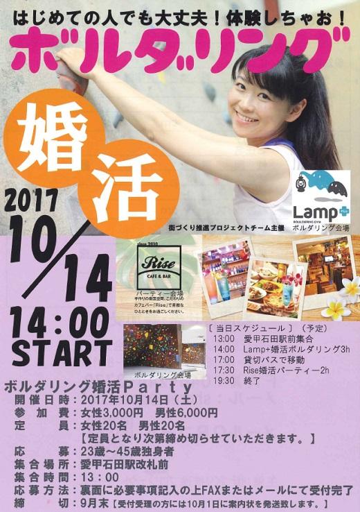 f:id:nakajima-shouji:20170907153831j:plain