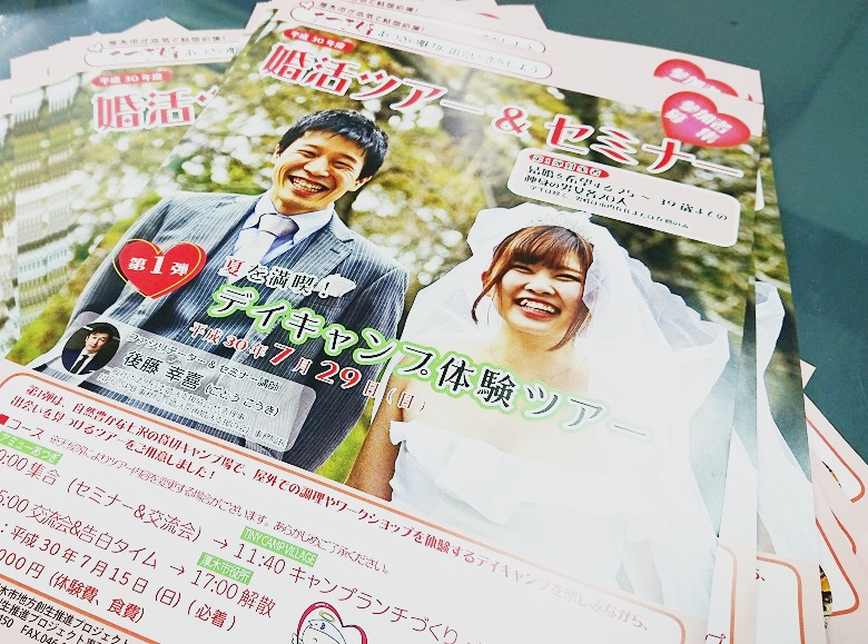 f:id:nakajima-shouji:20180623181034j:plain