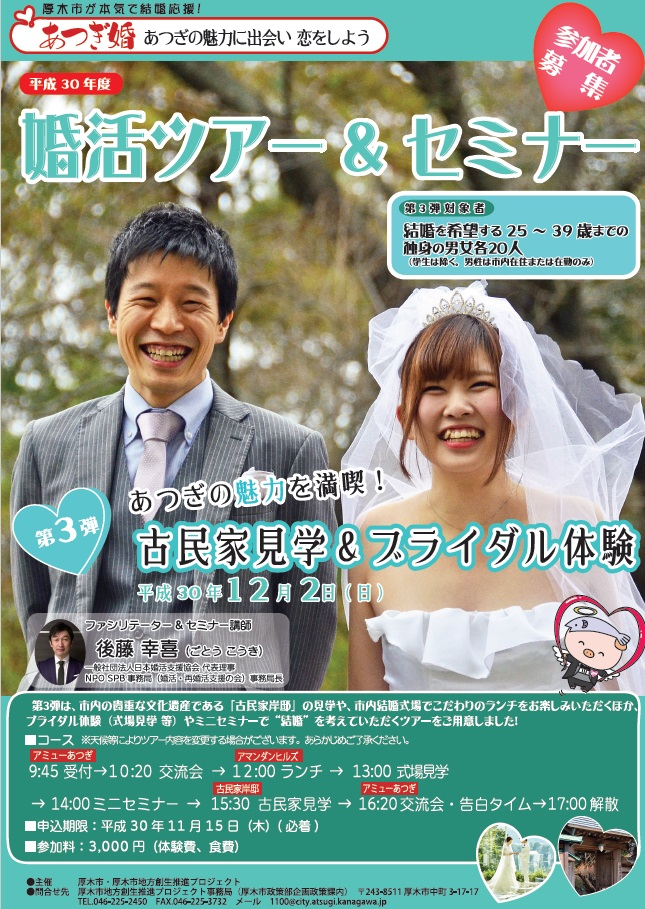 f:id:nakajima-shouji:20181015123316j:plain