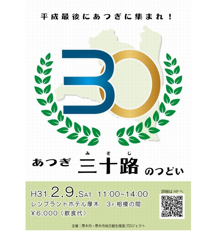 f:id:nakajima-shouji:20190110100305j:plain
