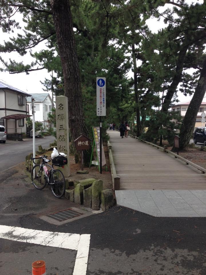 f:id:nakajima0190:20170530063430j:plain