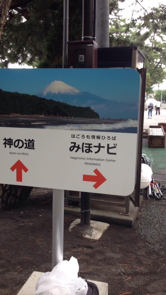f:id:nakajima0190:20170530063740j:plain