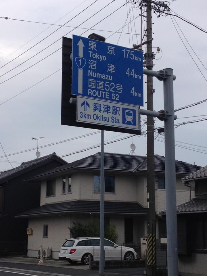 f:id:nakajima0190:20170530071415j:plain