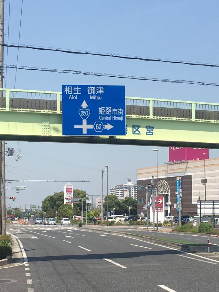 f:id:nakajima0190:20170530194119j:plain