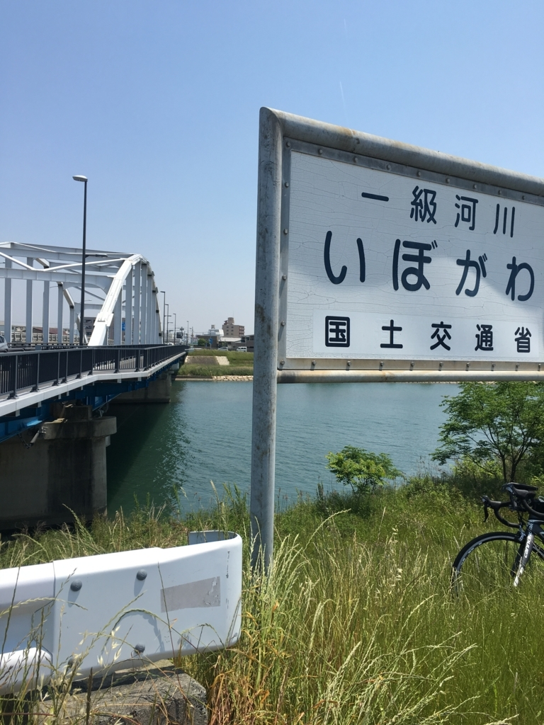 f:id:nakajima0190:20170531064231j:plain