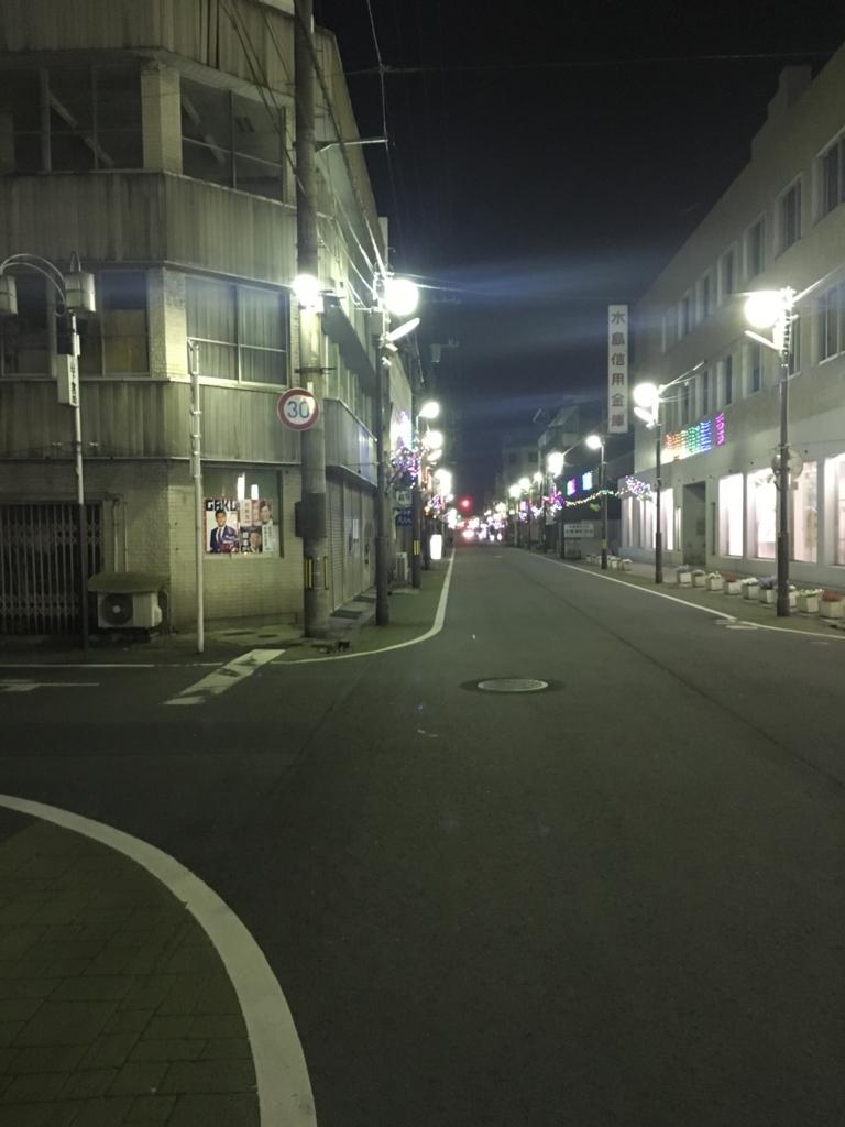 f:id:nakajima0190:20170531203046j:plain