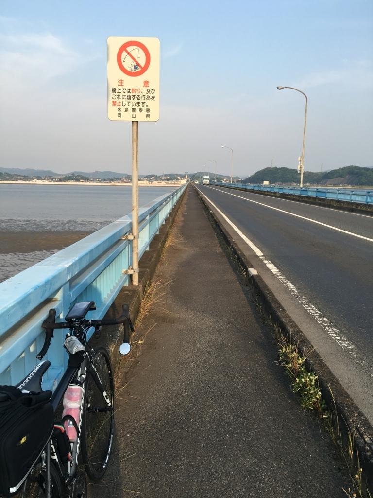 f:id:nakajima0190:20170531230218j:plain