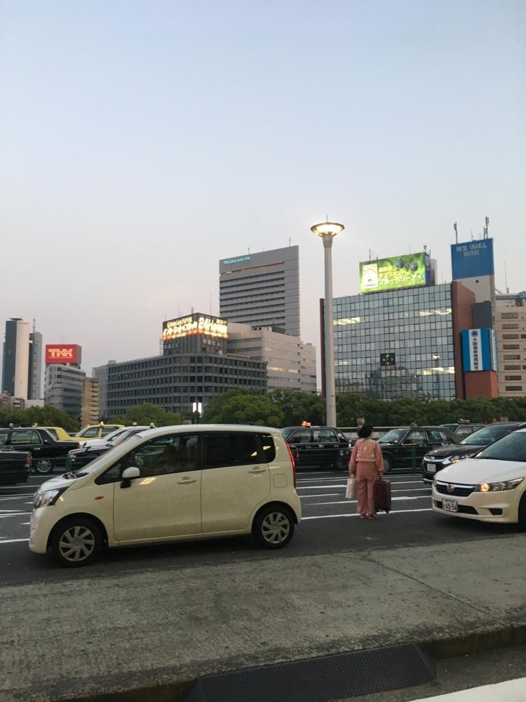 f:id:nakajima0190:20170601074730j:plain
