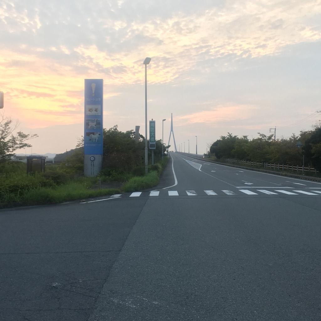 f:id:nakajima0190:20170601103349j:plain