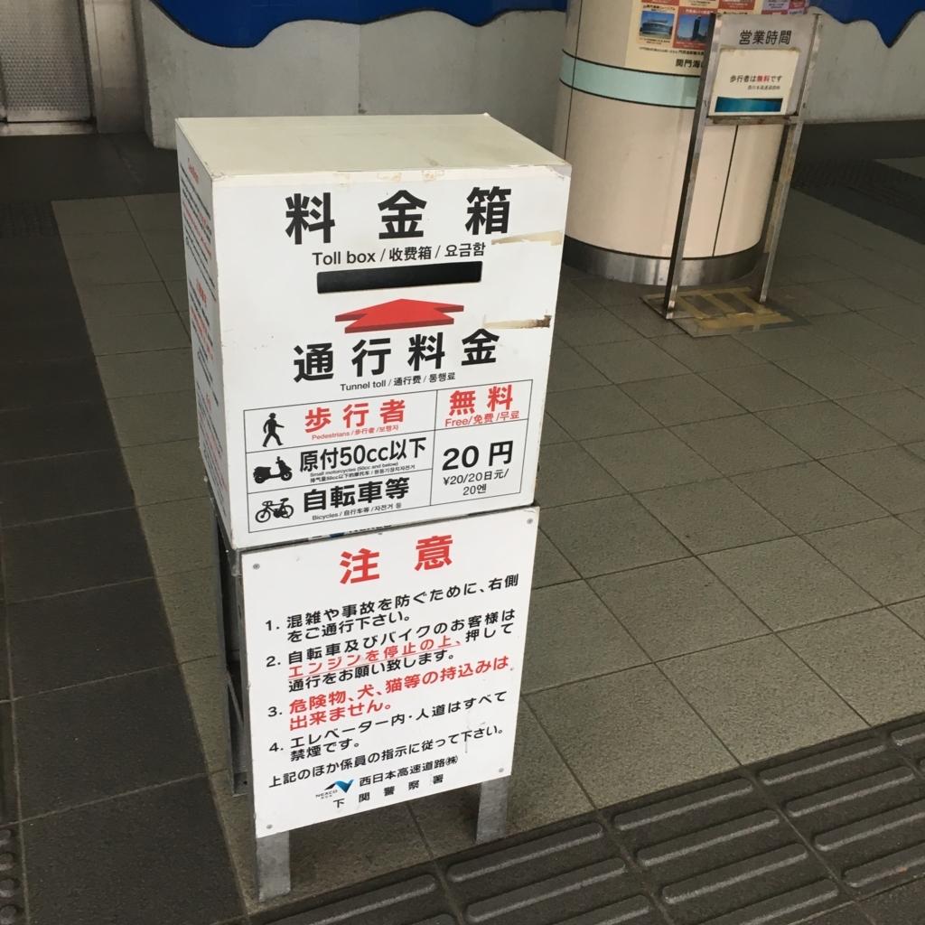 f:id:nakajima0190:20170601115429j:plain