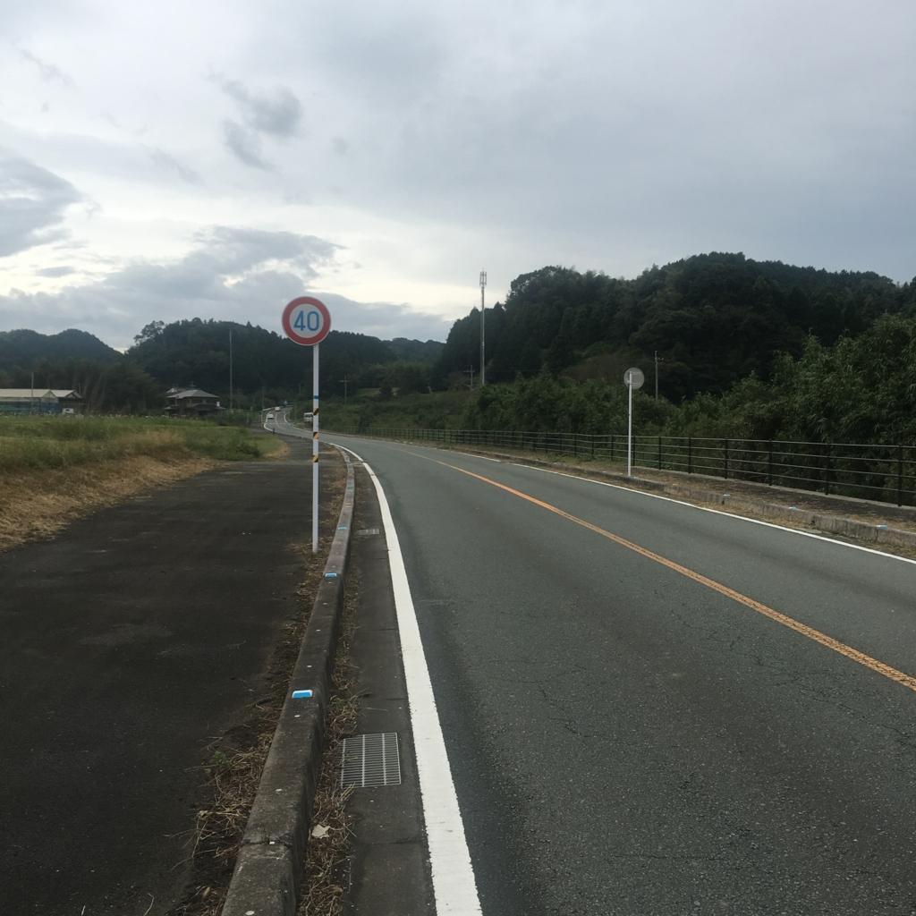 f:id:nakajima0190:20170601152452j:plain