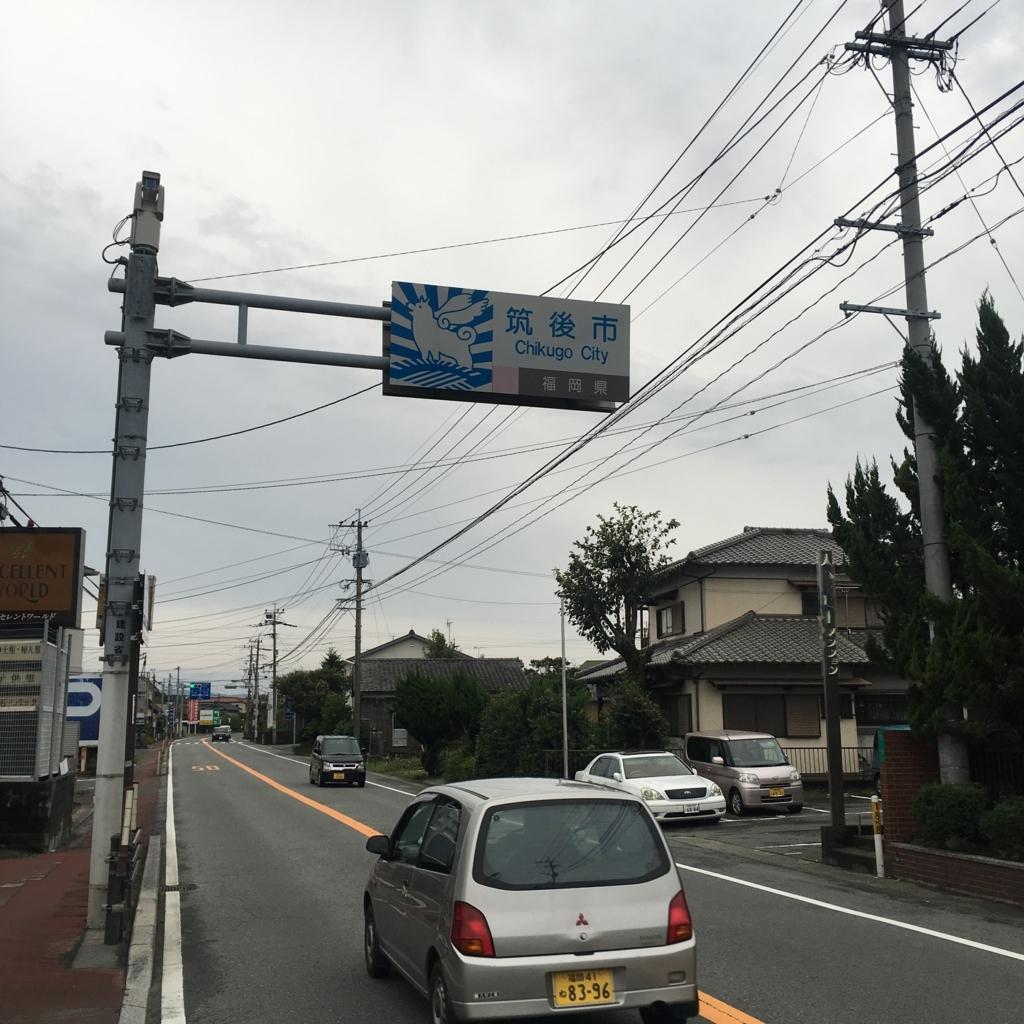 f:id:nakajima0190:20170601170518j:plain