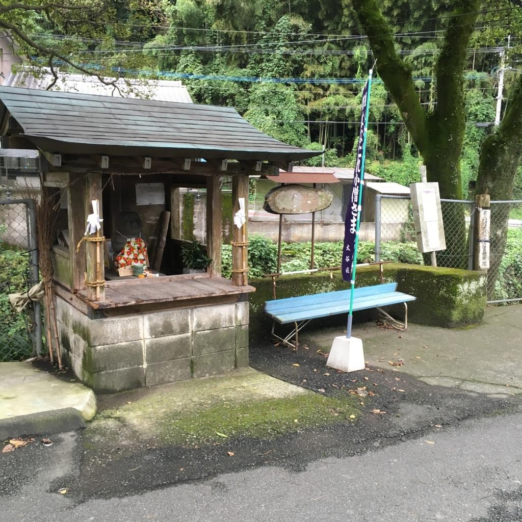 f:id:nakajima0190:20170601170630j:plain