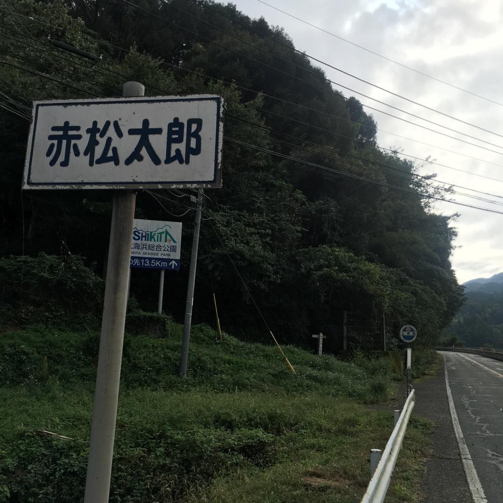 f:id:nakajima0190:20170601214452j:plain