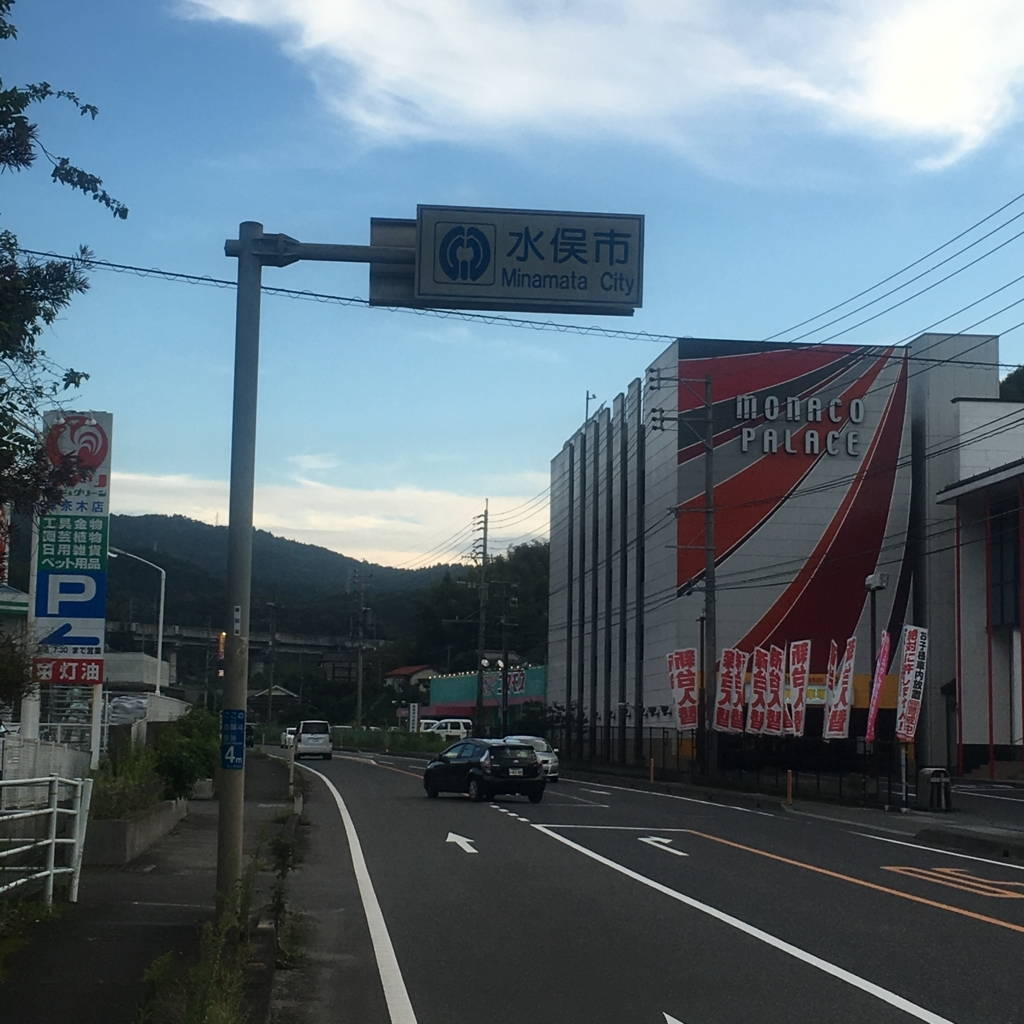 f:id:nakajima0190:20170601233047j:plain