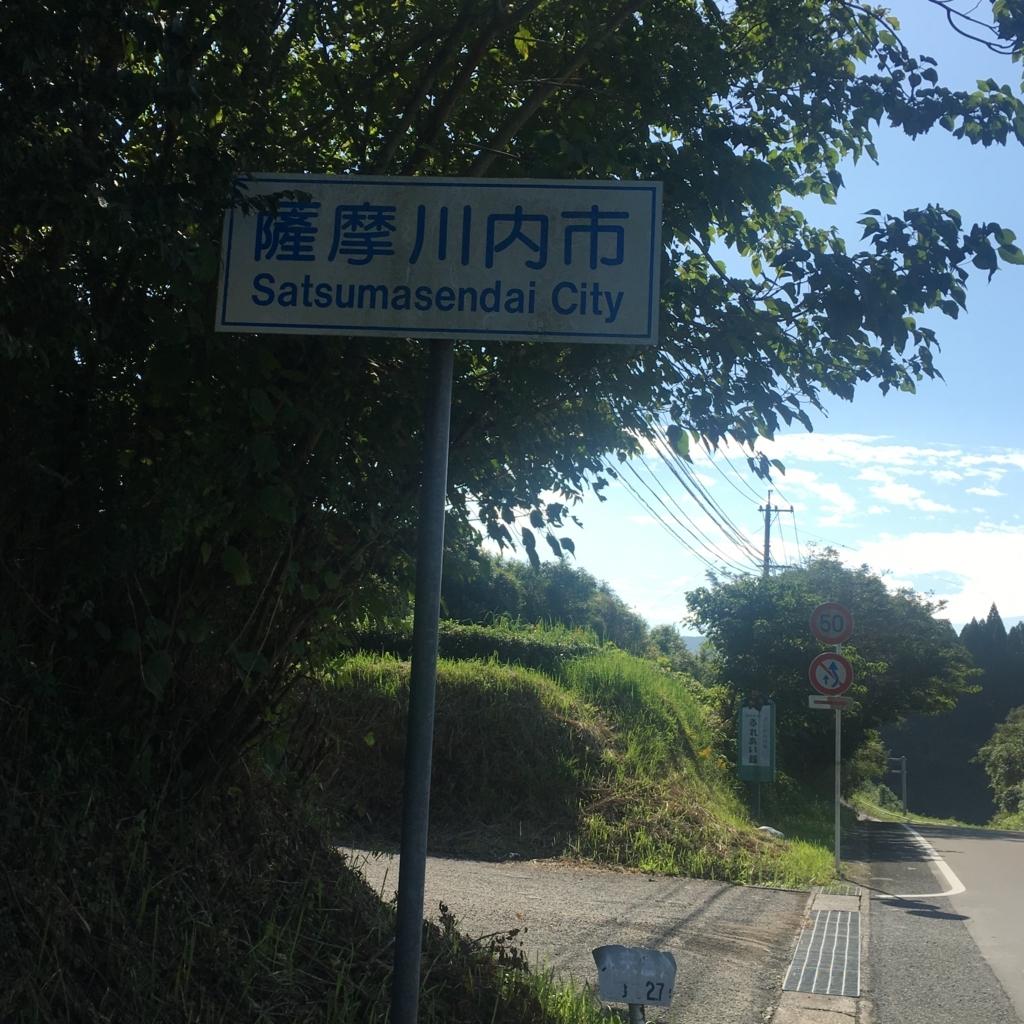 f:id:nakajima0190:20170602073220j:plain
