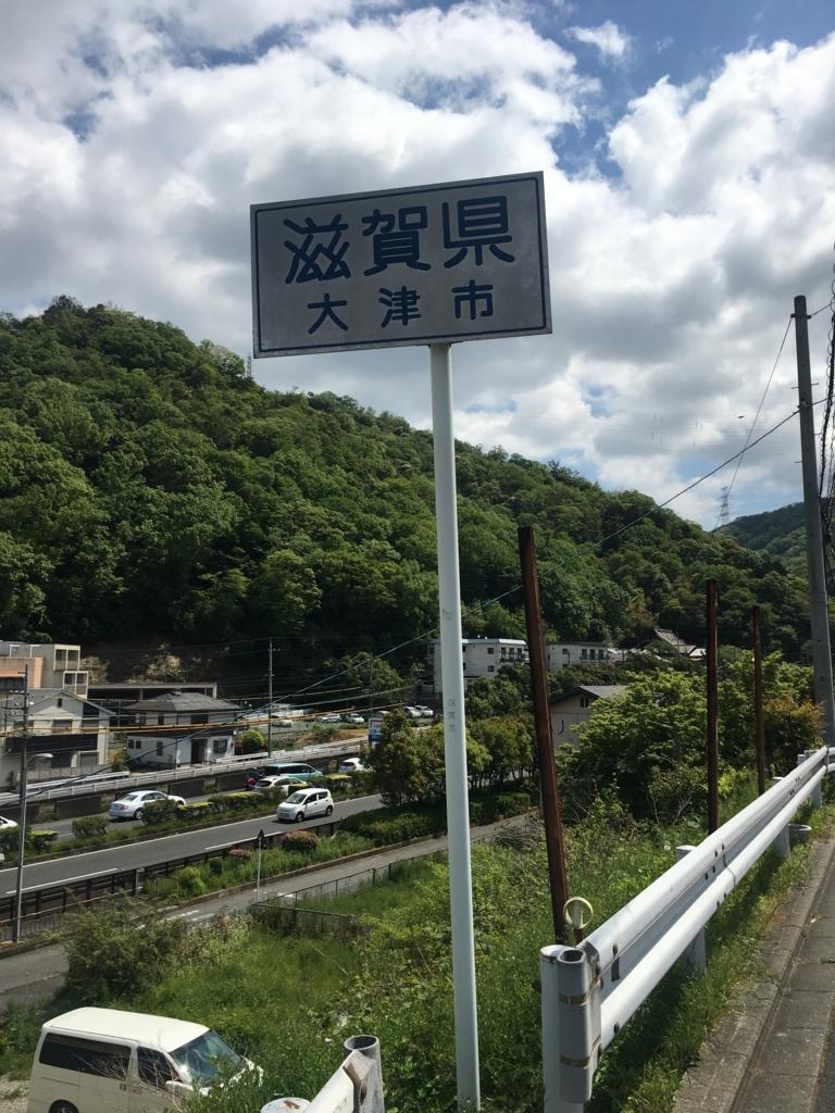 f:id:nakajima0190:20170817185230j:plain