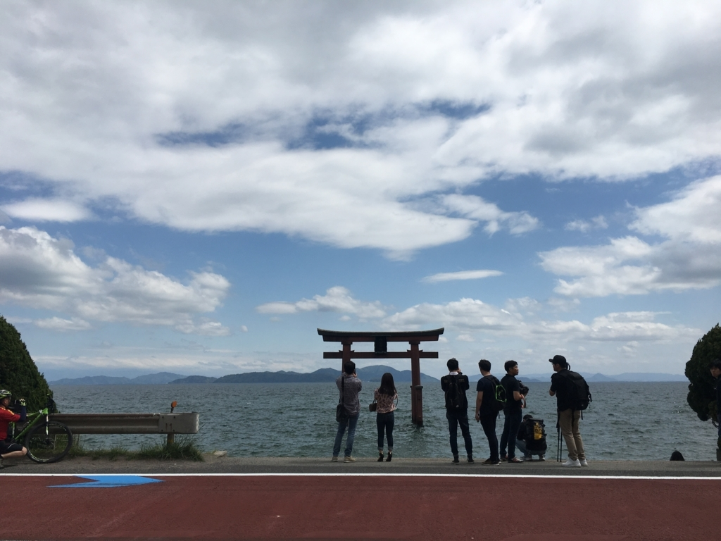 f:id:nakajima0190:20170828185110j:plain