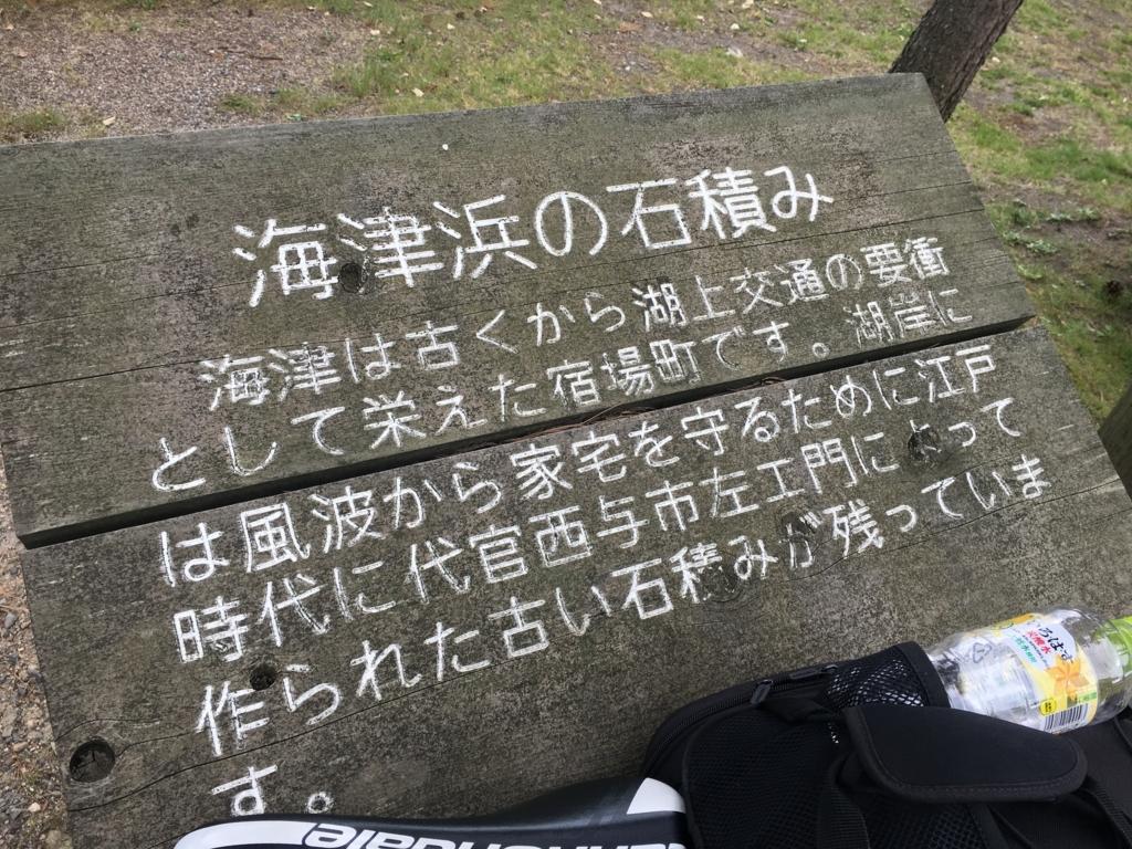 f:id:nakajima0190:20170828185814j:plain