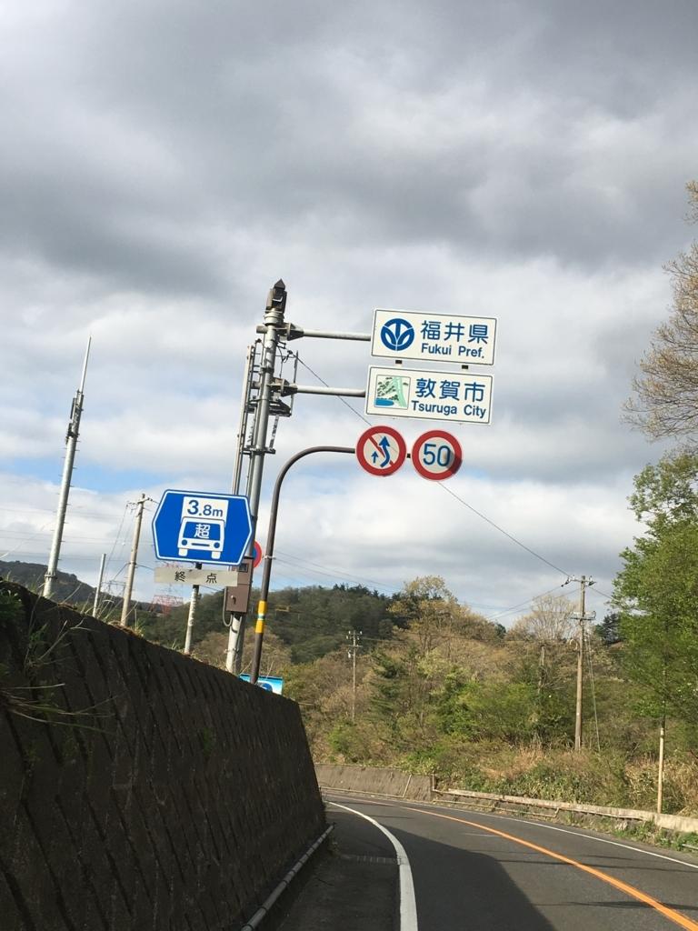 f:id:nakajima0190:20170828190534j:plain