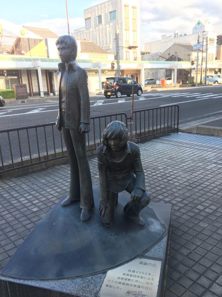 f:id:nakajima0190:20170828193023j:plain