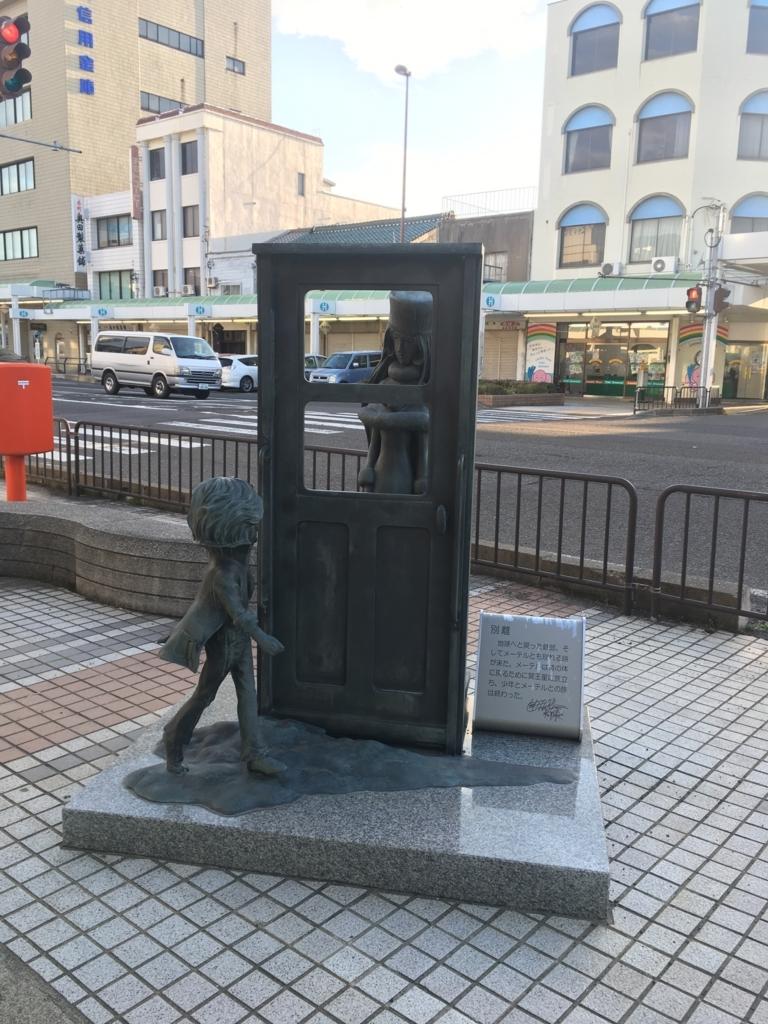 f:id:nakajima0190:20170828193220j:plain