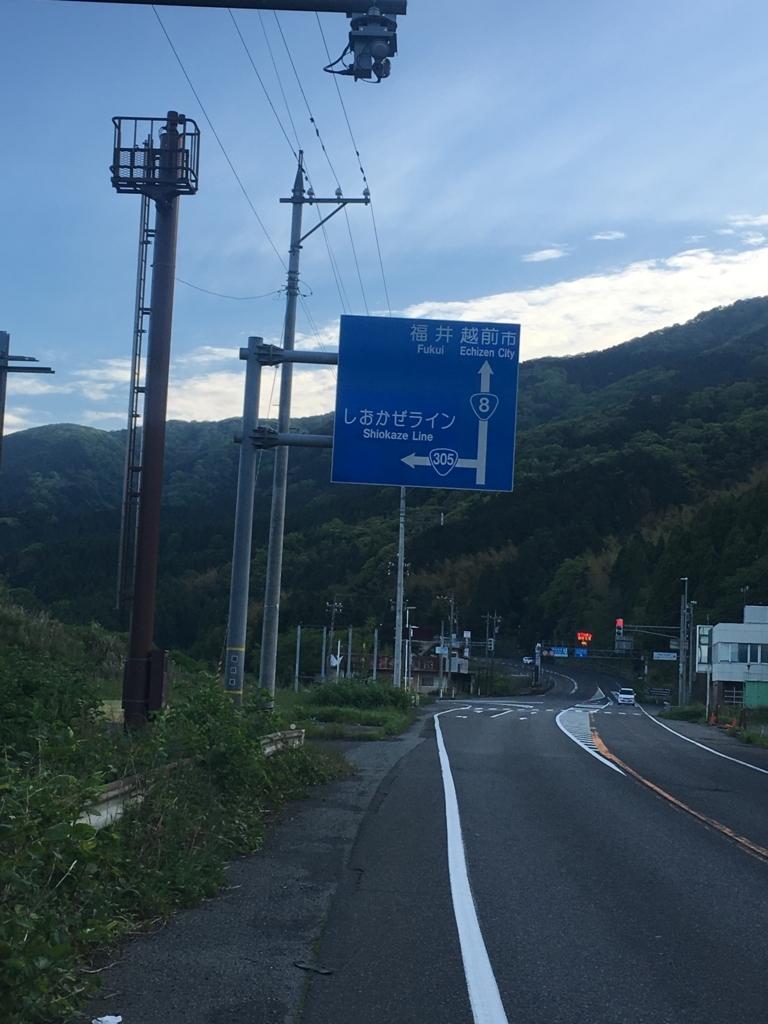 f:id:nakajima0190:20170830174504j:plain