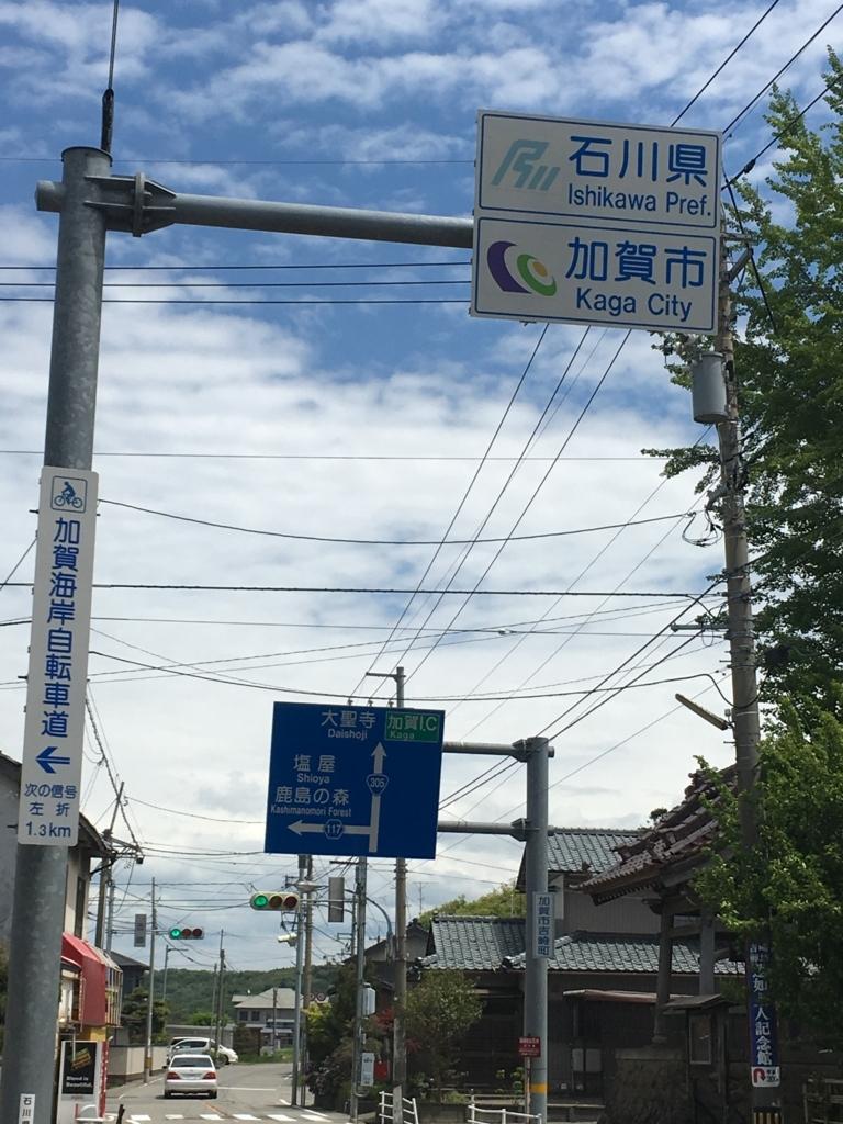 f:id:nakajima0190:20170830175303j:plain