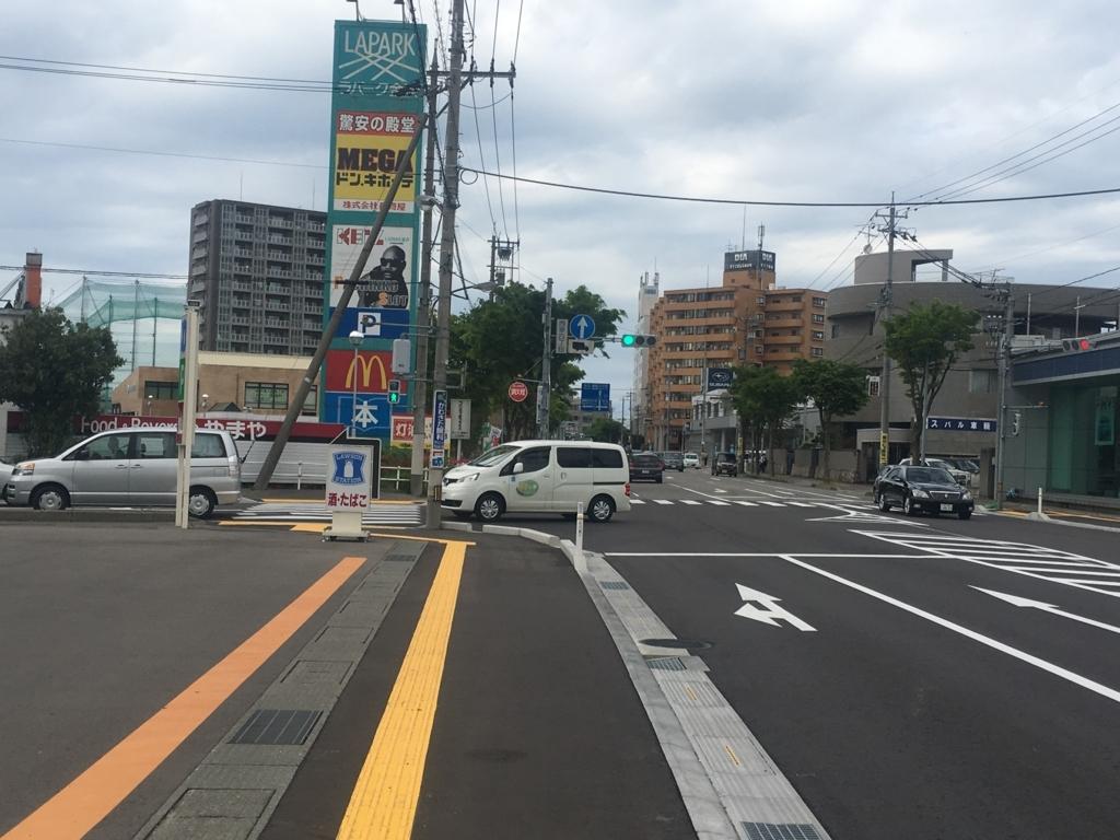 f:id:nakajima0190:20170830175720j:plain