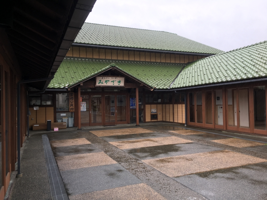 f:id:nakajima0190:20170830180855j:plain