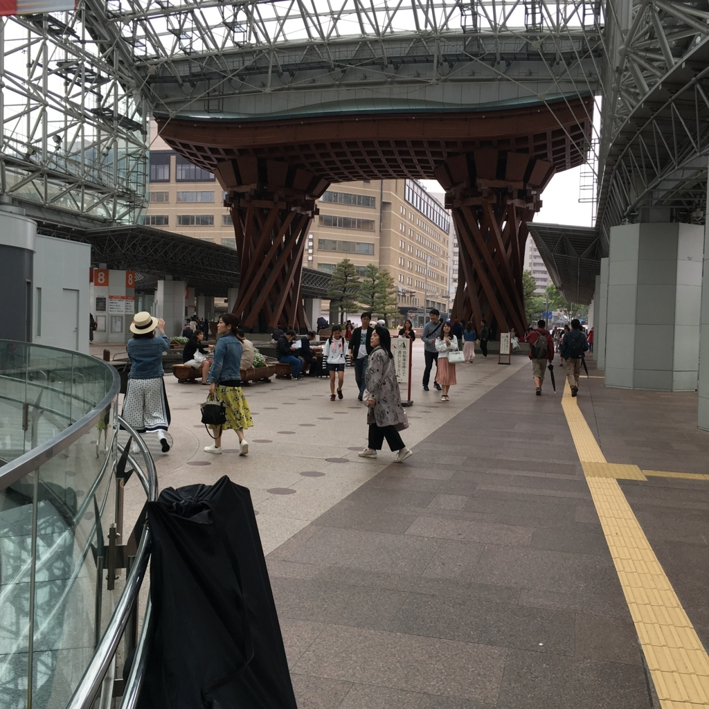 f:id:nakajima0190:20170830181033j:plain