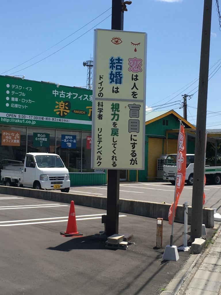 f:id:nakajima0190:20170830183434j:plain