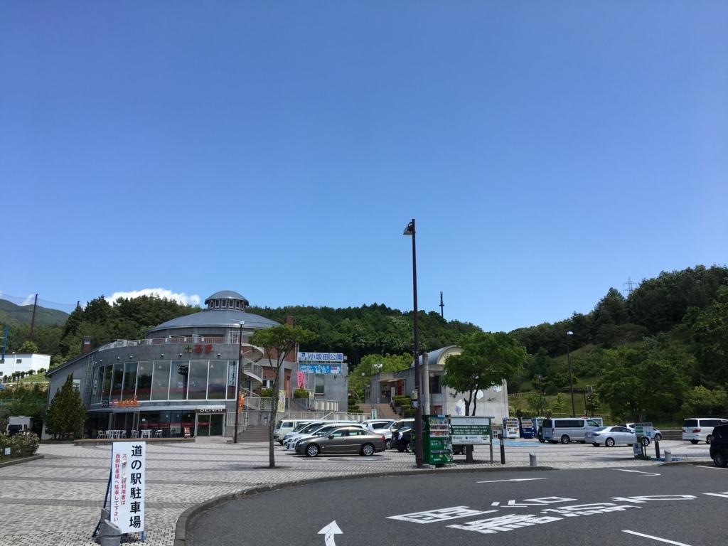 f:id:nakajima0190:20170830183513j:plain