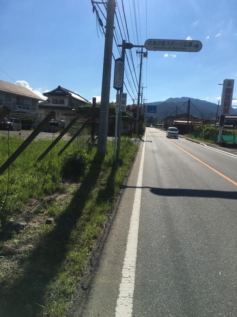 f:id:nakajima0190:20170830184646j:plain