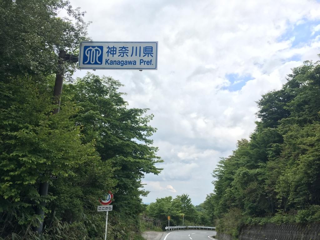 f:id:nakajima0190:20170830185440j:plain