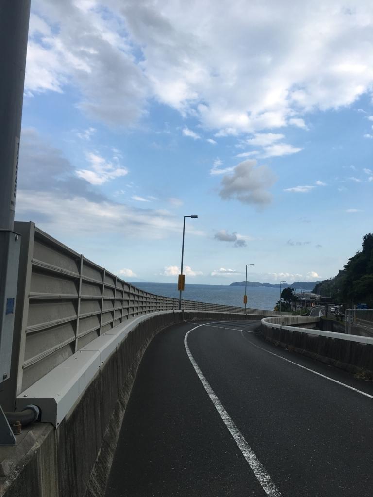 f:id:nakajima0190:20170830185741j:plain