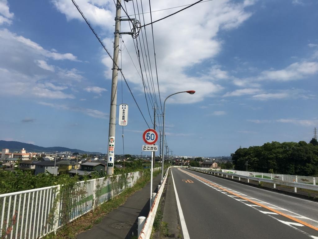 f:id:nakajima0190:20170906081941j:plain