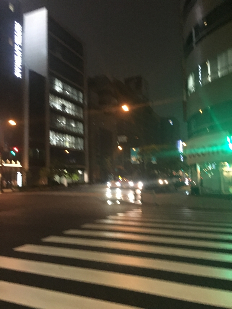 f:id:nakajima0190:20171004184154j:plain