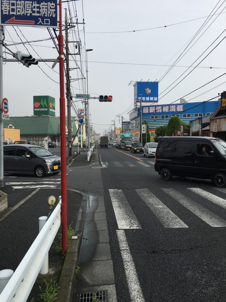 f:id:nakajima0190:20171004185046j:plain