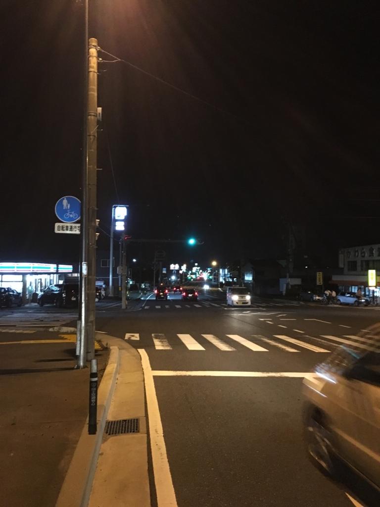 f:id:nakajima0190:20171004190043j:plain